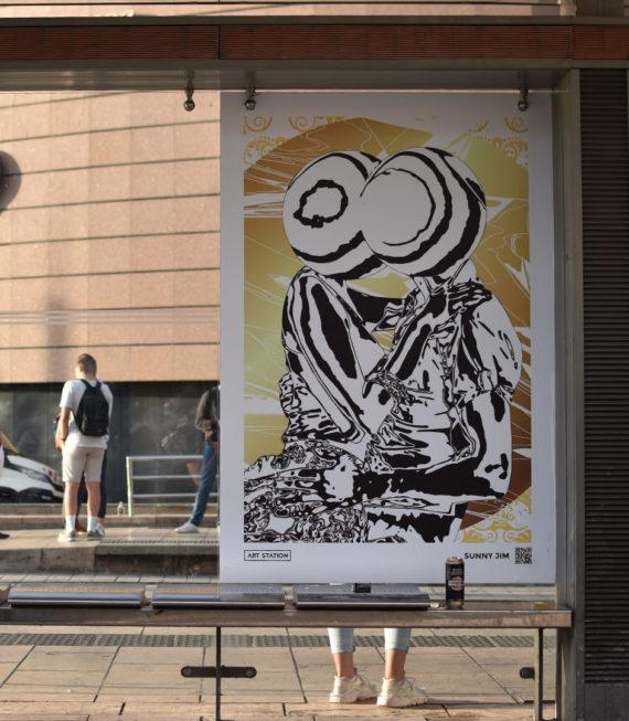 Affiche-Sunny-Jim-C'est-quoi-l'Amour-Art-Station-2018