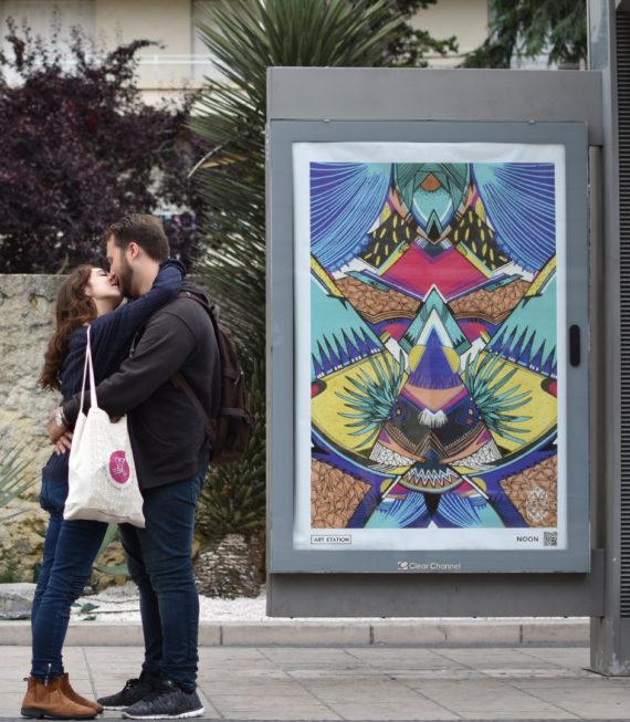 Art-Station-2018-Noon-Montpellier-Affiche-1