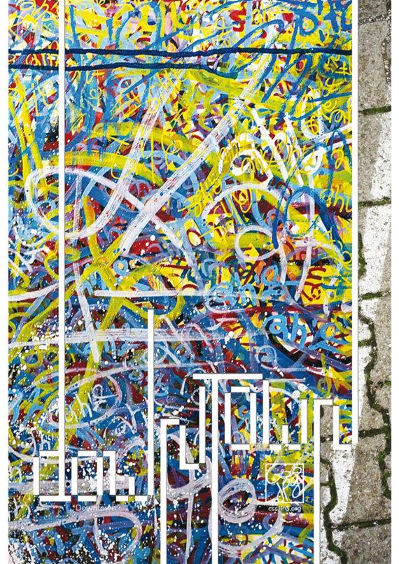 CSSJPG-Downtown—Art-Station-2018-Montpellier-Corum-Cercle-Rouge-Store-framed-bi2