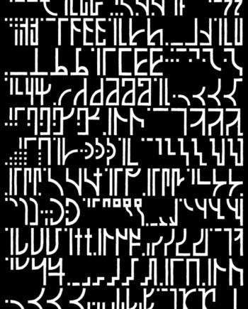 NoLuck Artstation 2021 Print Evolution de la Lettre Edition limité 30x40
